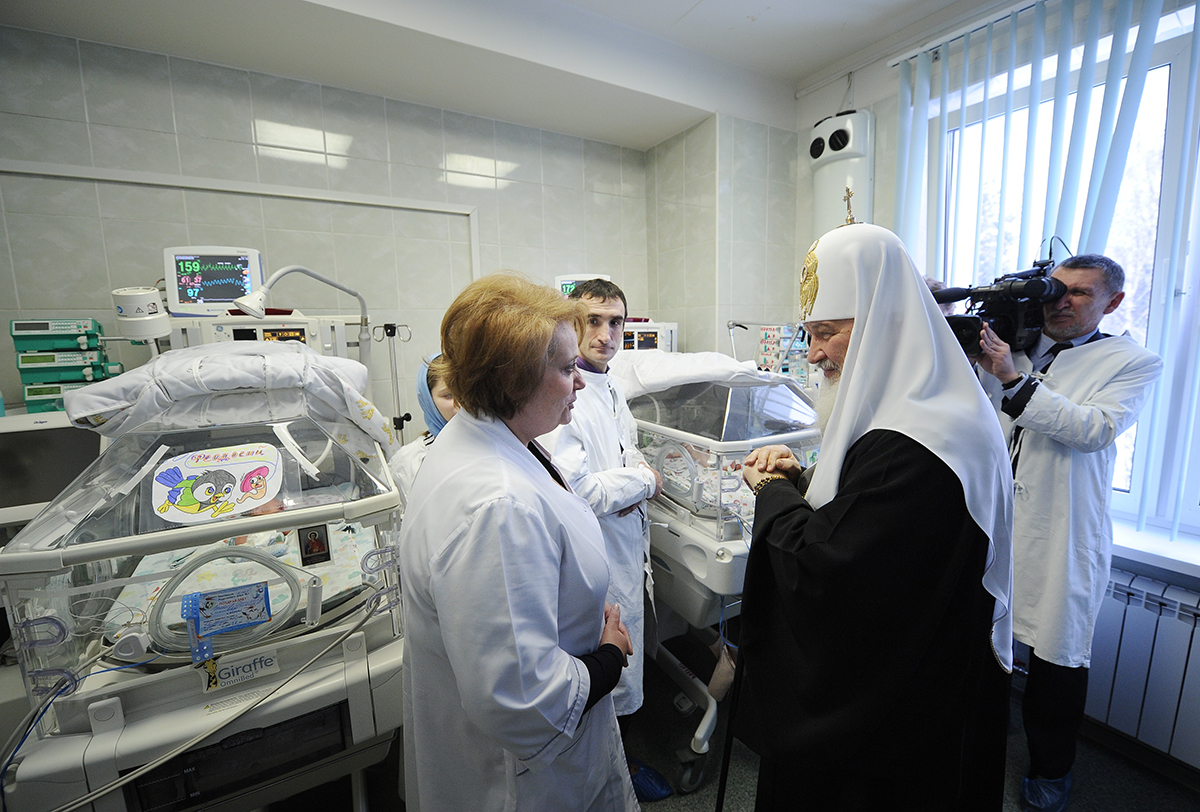 Посещение Святейшим Патриархом Кириллом родильного дома № 3 г. Москвы