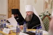 Состоялось первое заседание Оргкомитета XXIII Международных Рождественских образовательных чтений