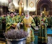 Святейший Патриарх Кирилл совершил всенощное бдение в канун праздника Входа Господня в Иерусалим и удостоил богослужебных наград ряд клириков г. Москвы