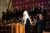 Святейший Патриарх Кирилл возглавил XIII церемонию вручения премий Международного фонда единства православных народов