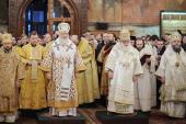 В день памяти святителя Филиппа, митрополита Московского, Предстоятели Русской и Грузинской Православных Церквей совершили Литургию в Успенском соборе Московского Кремля