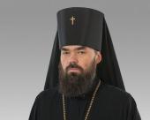 Обращение архиепископа Горловского и Славянского Митрофана в связи с последними событиями