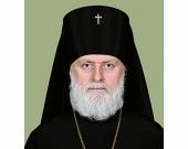 Патриаршее поздравление архиепископу Верейскому Евгению с 20-летием архиерейской хиротонии
