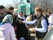 На территории храмов и монастырей Русской Православной Церкви пройдет благотворительная просветительская акция «Пасхальная весть»