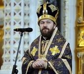 Проповедь митрополита Волоколамского Илариона в Великий четверг в Храме Христа Спасителя в Москве