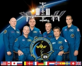 Святейший Патриарх Кирилл поздравил экипаж Международной космической станции с праздником Пасхи