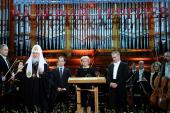 Слово Святейшего Патриарха Кирилла на открытии XIII Московского Пасхального фестиваля