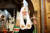 Слово Святейшего Патриарха Кирилла в понедельник Светлой седмицы после Литургии в Патриаршем Успенском соборе