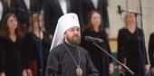 Председатель Отдела внешних церковных связей принял участие в открытии хоровой программы XIII Московского Пасхального фестиваля