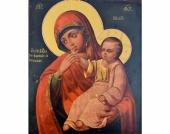 В Санкт-Петербургскую митрополию будут принесены святыни Успенского Вышенского монастыря