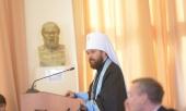 Доклад митрополита Волоколамского Илариона на заседании Ученого совета РГГУ
