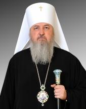 Кирилл, митрополит Ставропольский и Невинномысский (Покровский Леонид Николаевич)
