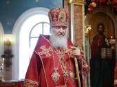 Слово Святейшего Патриарха Кирилла по окончании Литургии в храме в честь иконы Божией Матери «Знамение» в Ховрине