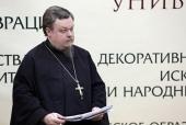 В Российском православном университете прошел круглый стол «Законы бытия и право. Диалог религии, науки и законодателей».