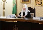 Выступление Святейшего Патриарха Кирилла на заседании Высшего Церковного Совета 30 апреля 2014 года