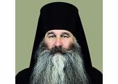 Патриаршее поздравление епископу Дмитровскому Феофилакту с 65-летием со дня рождения