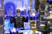 В Великий четверг Предстоятель Русской Церкви совершил Литургию и чин освящения мира в Храме Христа Спасителя
