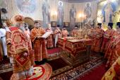 В день памяти великомученика Георгия Победоносца Предстоятель Русской Церкви совершил Литургию в Георгиевском храме на Поклонной горе