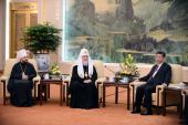 Состоялась встреча Святейшего Патриарха Кирилла с Председателем Китайской Народной Республики Си Цзиньпином