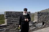 Святейший Патриарх Кирилл посетил Великую Китайскую стену
