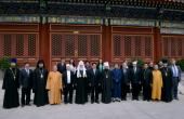 Предстоятель Русской Православной Церкви встретился с религиозными деятелями Китая