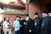 Святейший Патриарх Кирилл осмотрел бывший Императорский дворец в Пекине