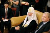 Святейший Патриарх Кирилл: Мечта о светлом будущем Китайской Православной Церкви начинает реализовываться