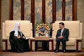 Святейший Патриарх Кирилл встретился с вице-губернатором китайской провинции Хэйлуньцзян