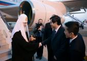 Святейший Патриарх Кирилл прибыл в Шанхай