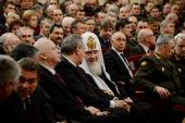 Святейший Патриарх Кирилл присутствовал на расширенном заседании коллегии Министерства обороны РФ
