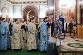В канун праздника Введения во храм Пресвятой Богородицы Святейший Патриарх Кирилл совершил всенощное бдение в Храме Христа Спасителя