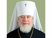 Патриаршее поздравление митрополиту Самарскому Сергию с 25-летием архиерейской хиротонии