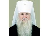 Патриаршее поздравление митрополиту Хризостому (Мартишкину) с 80-летием со дня рождения