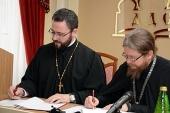 Подписано соглашение о сотрудничестве между Донской и Сретенской духовными семинариями