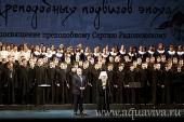 В Санкт-Петербурге прошла премьера театрального представления, посвященного 700-летию со дня рождения преподобного Сергия Радонежского