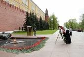 Возложение венка к могиле Неизвестного солдата у Кремлевской стены в канун празднования Дня Победы