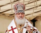 Проповедь Святейшего Патриарха Кирилла после Литургии на Бутовском полигоне