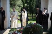 В День Победы ректор Санкт-Петербургских духовных школ совершил заупокойную литию в Подгорице (Черногория)