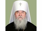 Патриаршее поздравление митрополиту Днепропетровскому Иринею с 75-летием со дня рождения