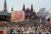 В Москве состоится пресс-конференция, посвященная Дню славянской письменности и культуры