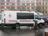 Благотворительной организации под угрозой ареста запрещают кормить бездомных в Москве