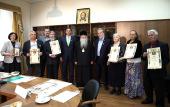 В Синодальном информационном отделе вручены Патриаршие награды членам редакции газеты «Русь Державная»