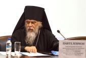 Вопросы благотворительной деятельности Церкви обсудили участники IV Общецерковного съезда по социальному служению