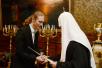 Вручение церковных наград создателям телепрограммы «Слово пастыря»