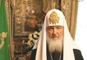 Святейший Патриарх Кирилл обратился со словами соболезнования и поддержки к народу Сербии