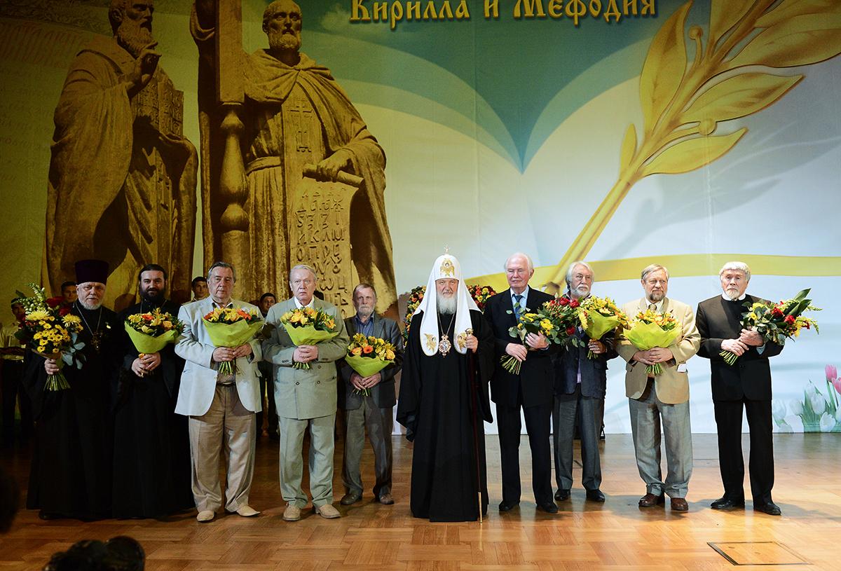 Церемония награждения лауреатов Патриаршей литературной премии 2014 года