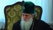 Предстоятель Болгарской Православной Церкви прибыл в Москву