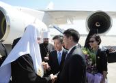 Начался визит Святейшего Патриарха Кирилла в Китай