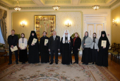Святейший Патриарх Кирилл вручил церковные награды ряду сотрудников Московской Патриархии