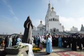 Предстоятель Русской Церкви открыл в Минске памятник Святейшему Патриарху Алексию и посетил храм-памятник в честь Всех святых и в память о жертвах, спасению Отечества послуживших